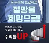 증권상품 | 투잡 추천
